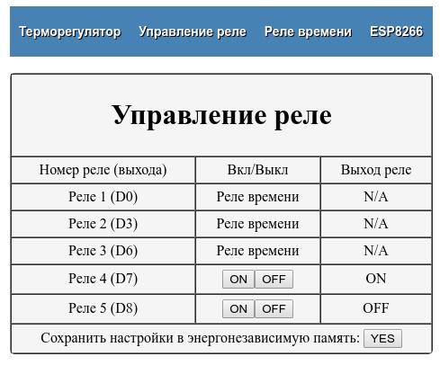 http://forum.rcl-radio.ru/uploads/images/2019/12/605080f17351f4a07b45e19e67826a95.png