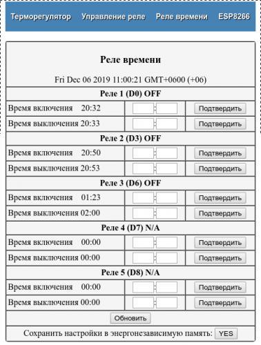 http://forum.rcl-radio.ru/uploads/images/2019/12/e9152e7dde1086982a5fd64ab6d36447.png