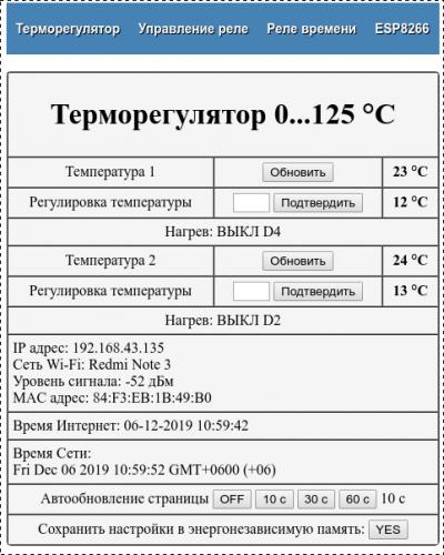 http://forum.rcl-radio.ru/uploads/images/2019/12/f83c13a93db8fe5300bdb1e728384ec3.png