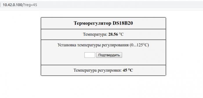 http://forum.rcl-radio.ru/uploads/images/2020/02/fb5d89631650690b9e001160e2b7db85.png