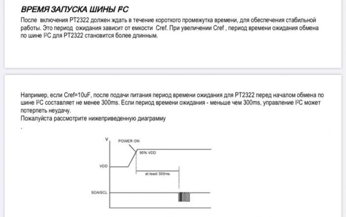 http://forum.rcl-radio.ru/uploads/images/2020/04/3fa765b9a20d43fe20829d7223fe46de.jpeg
