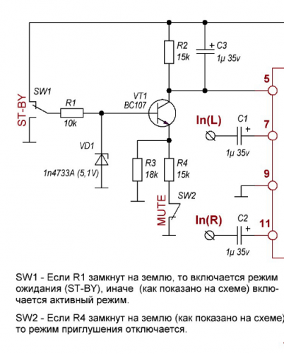 http://forum.rcl-radio.ru/uploads/images/2020/05/f8603719c27b5ad0650f6108de20053b.png