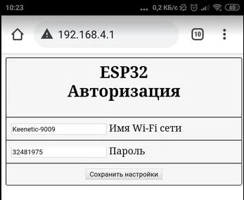http://forum.rcl-radio.ru/uploads/images/2021/03/60cfd13672d5e0449993d2bfa4d4113f.png