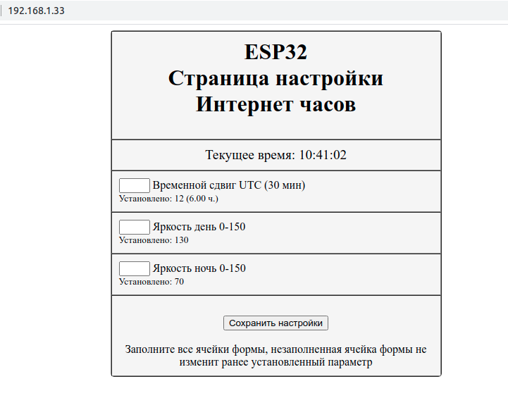 http://forum.rcl-radio.ru/uploads/images/2021/03/8fa1a3eac64c016fa4d246ee93776ea1.png