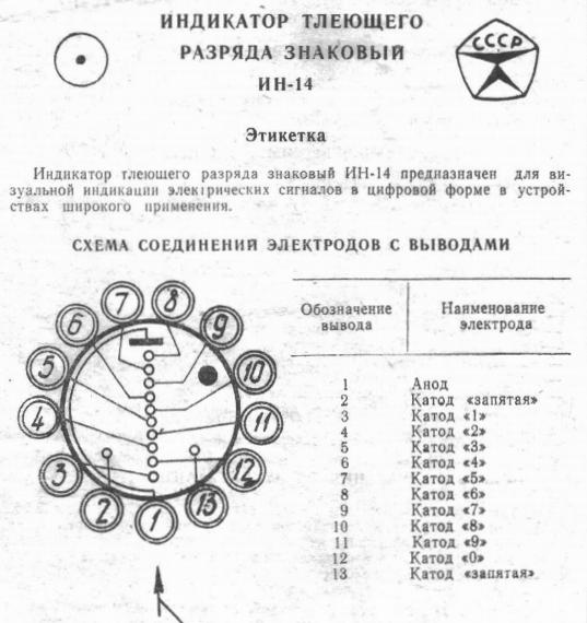 http://forum.rcl-radio.ru/uploads/images/2021/03/e9f92dc240035dcf2996560e19c7f38a.png