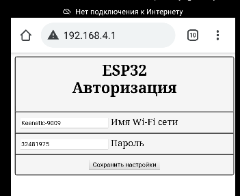 http://forum.rcl-radio.ru/uploads/images/2021/03/fb6b2d097aa7bbc6cb68f7cf550fe40d.png