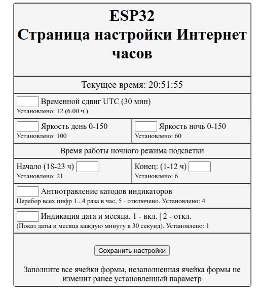 http://forum.rcl-radio.ru/uploads/images/2021/04/1822ca51938979a02fd684c95c3ff7ce.png