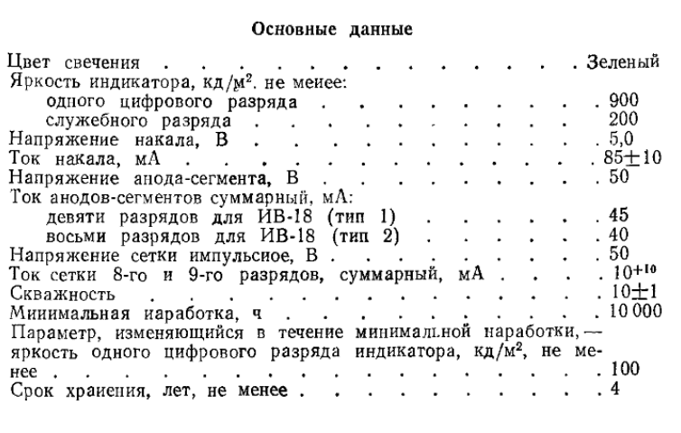 http://forum.rcl-radio.ru/uploads/images/2021/04/190d754740c180c8b833874069c76d24.png