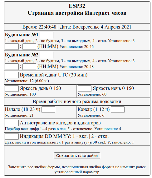 http://forum.rcl-radio.ru/uploads/images/2021/04/57eb9e23d66d7cd7969683870f96efde.png