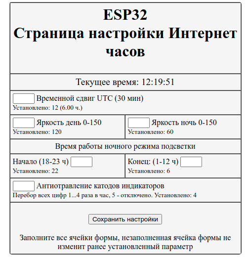 http://forum.rcl-radio.ru/uploads/images/2021/04/73cd62f39d0f82ee81e50703f9ee47aa.png