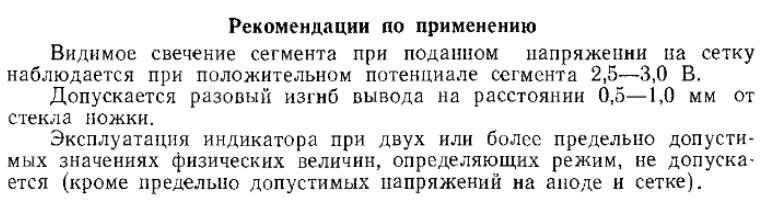http://forum.rcl-radio.ru/uploads/images/2021/04/aaa33e4c5614e5bd2ee7718e5e8de3d9.png