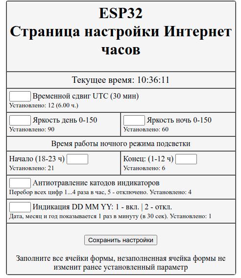 http://forum.rcl-radio.ru/uploads/images/2021/04/b1ca9e19faf15947c6921f87005fe876.png
